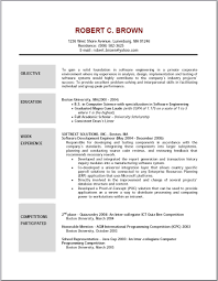 Final Year Engineering Student Resume Format Kin India DOWNLOAD RESUME FORMAT