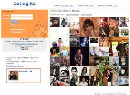The   Best Online Dating Sites in Russia   Visa Hunter