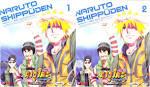 anime-baka: นารูโตะ ตำนานวายุสลาตัน ตอนที่ 222-ปัจจุบัน
