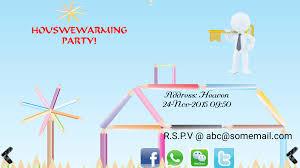 English Invitation Card Housewarming Invitation Maker Android Apps On Google Play