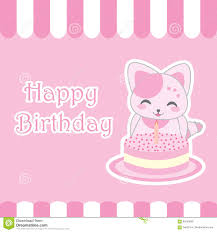 Birthday Invitation Cards For Kids Birthday Card With Cute Cat And Birthday Cake Vector Cartoon