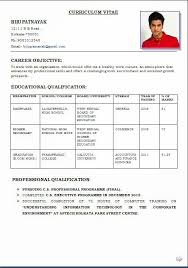 Sample Resumes  Cover Letter Format Of A Resume For Job Application With  Customer Free Format