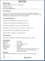 Electrical Engineer Resume Objectives Resume Samples  resume       civil engineer resume sample Sveti  te Gospe Sinjske