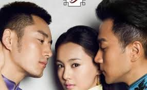 The Cage Of Love - 2015 episode 1