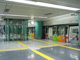 Luohu station