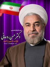 طرح دولت روحانی برای خصوصی سازی در شرکت ملی حفاری ایران