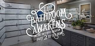 Design My Bathroom Online by House To Home U2014 The Bathroom Awakens Online Interior Design Part