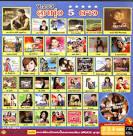 One2Up][MP3] ลูกทุ่ง 5 ดาว Vol.203 ประจำวันที่ 31 กรกฏาคม 2556