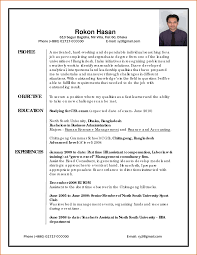Lucas Adams  how write resume for job  how write a resume for a     diaster   Resume And Cover Letters