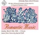 The Recital of Romantic Music