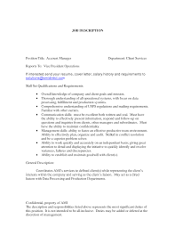 My Salary Requirements Cover Letter Sample Cover Letter Salary Requirements