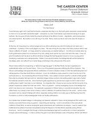 personal statement doctoral sample Timmins Martelle