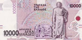 GRECE: RETOUR VERS LE FUTUR  dans EUROPE