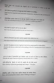 English Sample Paper Class    Sa         cbse sample papers for      sample question paper for class   cbse      term