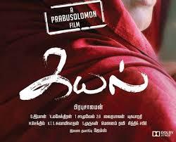 Kayal (2014) Tamil Full Movie