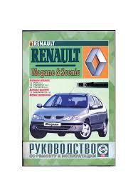 renault megane service manual