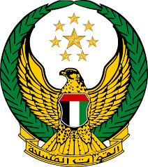 Armed Forces of UAE