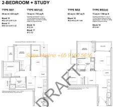 forest woods condo lor lew lian cdl showflat 65 6100 1380