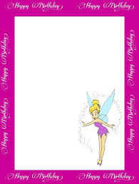 Happy Birthday Invitation Card Template Tinkerbell Party Invitations U2013 Gangcraft Net