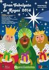 Cabalgata de los Reyes Magos 2014 | Actividades infantiles en ...