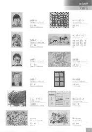 洋ロリ princess 11 |PhotoShot フォトショット Vol.36(¥999) - メルカリ スマホでかんたん フリマアプリ