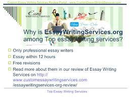 best custom essay writing