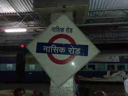 Nasik Road railway station