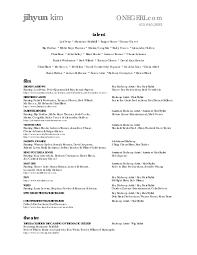 Recruiter Consultant Resume Bio Resume Examples Resume Cv Cover Letter