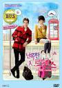 DVD หนังออกใหม่ ซีรี่ย์เกาหลี ละครไทยช่อง3 7 5 หนังจีนชุด ซีรี่ย์ ...