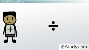 Multiplying and Dividing Decimals  Examples  amp  Word Problems   Video  amp  Lesson Transcript   Study com