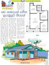 free house plans in sri lanka u2013 house design ideas