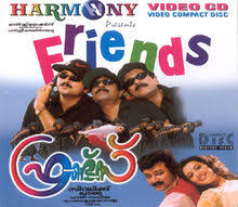 Friends (1999) Malayalam movie