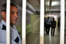 İnfaz ve Koruma Memuru Alımı 2012