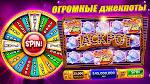 Spin City — казино будущего
