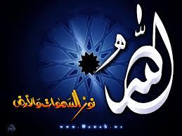 خلفيات ديسك توب دينية 2013 - خلفيات إسلامية 2013 - صور خلفيات اسلامية للكمبيوتر 2013 images?q=tbn:ANd9GcQoMacno4m9UgxZNKURdk78OZeNkWv-Y-HBhFo-YOSZoNShFRtm