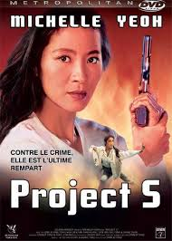 PROJECT S poster