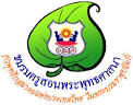 logosociety: ตราสัญลักษณ์ ชมรมครูสอนพุทธศาสนา ยุวพุทธิกสมาคมแห่ง ...
