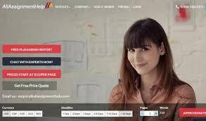 Homework help online electronic stores in uae
