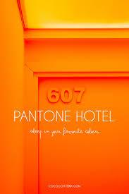 cococoat พาท กคนไปชม โรงแรม pantone บอกเลยว าม น ด ย อ ะ