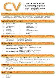 How to write a curriculum vitae employer   Best custom written     sample of nigeria curriculum vitae pic