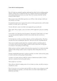 Cover Letter For Substitute Teacher Teacher Cover Letter Com
