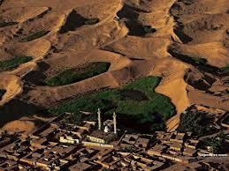 ✰✰ دلــــيل فــــنادق الجزائر ✰✰ images?q=tbn:ANd9GcQ