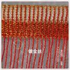 Spun Gold Line Curtain Red - contemporary - shower curtains - - by ...