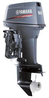 50hwhtol yamaha 2 stroke 50hp long shaft electric start power