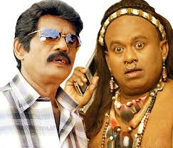 Tamil Comedy Collections