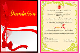 Invitation Cards Sample Format Invitation Card Design Card Design Ideas