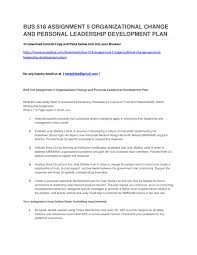 bus 518 assignment 5 organizational change and personal leadership