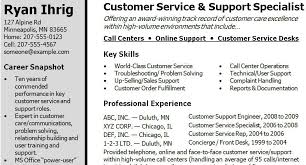Fast Food Resume Samples service list samples fast food server resume sample unforgettable