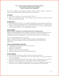 essay scholarships for college students   Loan Application Form Clasifiedad  Com Clasified Essay Sample