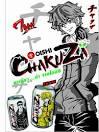 โออิชิ ชาคูลล์ซ่า ชาเขียวซ่า เครื่องดื่มนวัตกรรมใหม่ จากบล็อก โอเค ...